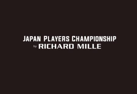 リシャール・ミルが男子ゴルフの新規トーナメントをサポート